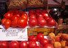 БСП искат повече български стоки в супермаркетите