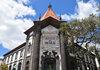 Банковата система на Португалия е под натиск