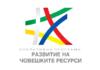 В Пловдив ще бъде изградено социално предприятие