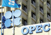 Изпълнението на споразумението с ОПЕК повишава цената на петрола
