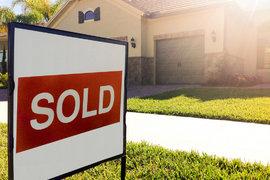 Как да продадете имот лесно и бързо
