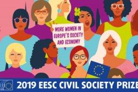 Престижна европейска награда насърчава проекти за правата на жените