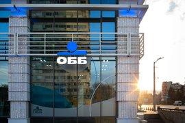 Услугата видеобанкиране на ОББ вече е достъпна за фирмени клиенти на банката от цялата страна