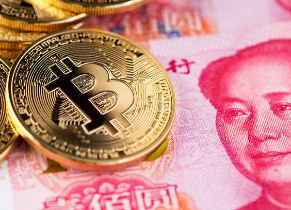 Виртуални пари - Китай се стреми да пусне първата официална цифрова валута в света