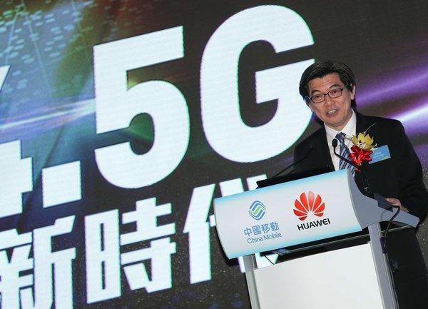 China Mobile и Huawei съвместно инсталират 5G на върха на света