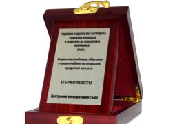 ЦКС, Businessnews.bg