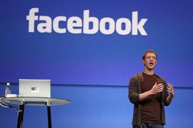 Facebook диагностицира силна депресия