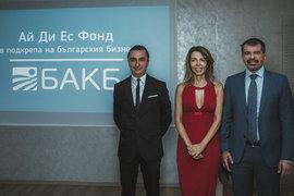 БАКБ създава Фонд в подкрепа на предприемачите