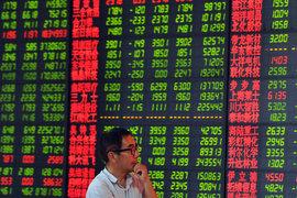 Китай вече не е център на глобалната волатилност