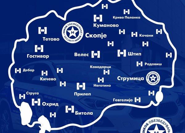 Иновации в сигурността от Северна Македония покоряват Балканските Оскари