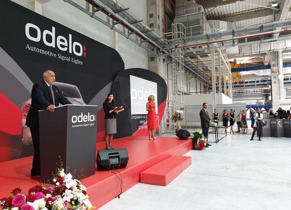 Инвестицията за завода край Пловдив е на стойност 40 милиона евро