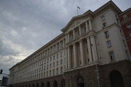 Българският бизнес иска спешни реформи от новото правителство