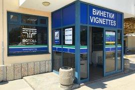 Румънските шофьори са на второ място по закупени български е-винетки