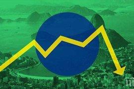 Бразилия отбеляза най-ниската си инфлация от 1998г. насам