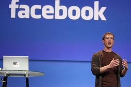Facebook с нова полезна функция