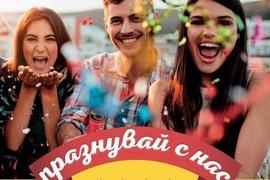 BILLA България ще зарадва 2000 щастливци за своя 20-ти рожден ден