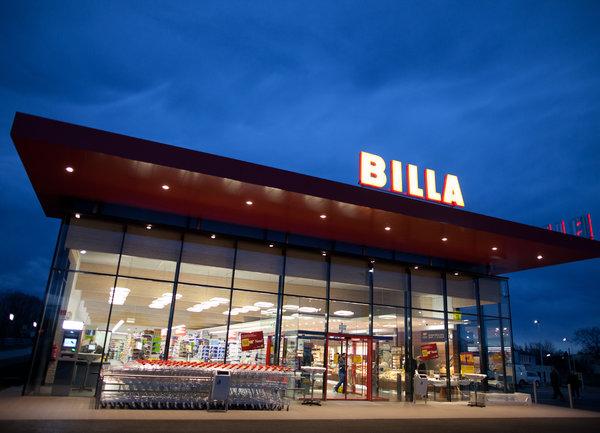 BILLA България насърчава разделното събиране на текстил в партньорство с Humanita
