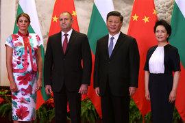 Румен Радев се срещна с президента на Китай Си Дзинпин