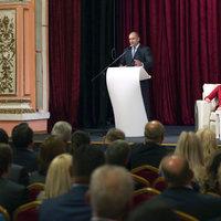 """Румен Радев: """"От българския дипломат се очаква изключително много"""""""