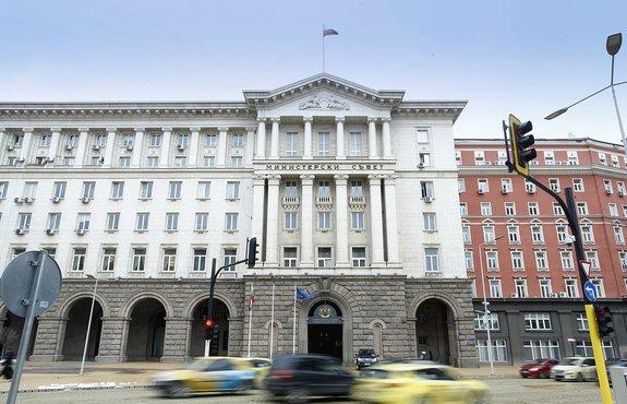 Правителството дава 21 млн. лв на общините
