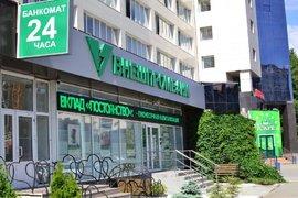 """Руската банка """"Внешпромбанк"""" фалира"""