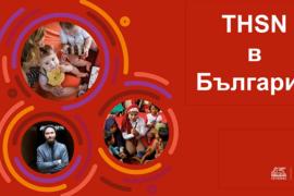"""""""Дженерали застраховане"""" АД спечели второ място в конкурса застрахователи за обществото 2020"""