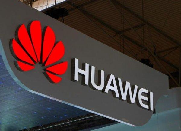 Huawei с нови постижения в областта на софтуера