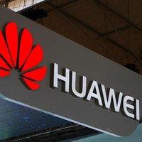 Huawei стана най-големият производител на смартфони в света по продажби