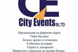 Лесно ли се стартира самостоятелно бизнес в България?