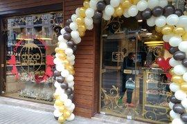 Централен кооперативен съюз с нов специализиран магазин