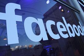 Facebook обучава младите в България за безопасността в Интернет