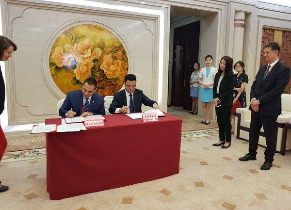 България и китайската провинция Нинбо активизират бизнес сътрудничеството си
