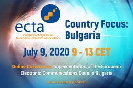 ecta организира онлайн конференция на 9 юли за телеком пазара у нас