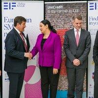 МСП в Централна и Източна Европа получават подкрепа в размер на 1 милиард евро