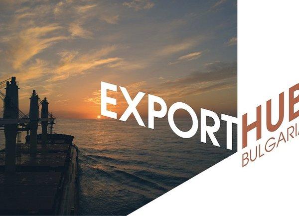 Експортен хъб България представя своя нов сайт