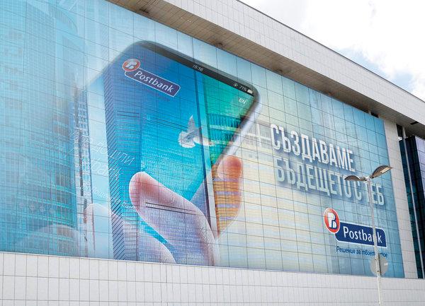 """""""Пощенска банка"""" придоби """"Банка Пиреос България"""""""