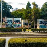 """""""Оргахим"""" преобразява едно от централните места в Русе"""