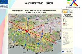 Пловдив ще бъде основен център на растеж за Южен централен район в периода 2021-2027 г.