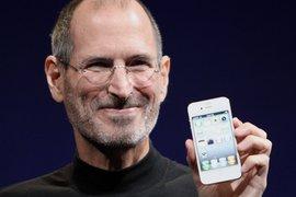 Иновацията различава лидера от последователя.