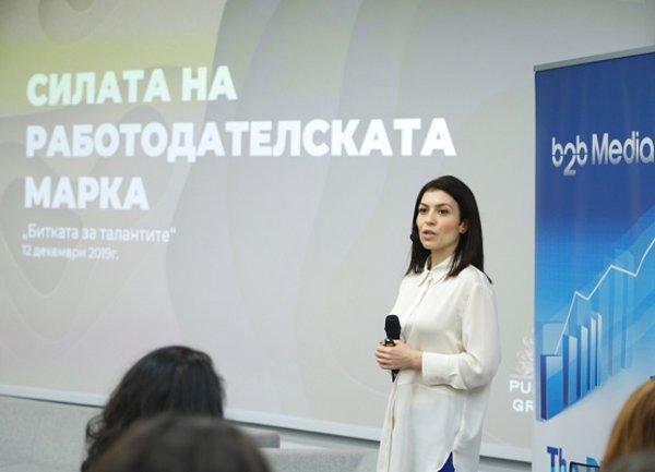 """За първи път най-силният форум за Employer Branding – """"Битката за талантите"""" ще се проведе онлайн"""