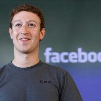 Канада обеща да накара Facebook да плаща за новинарско съдържание