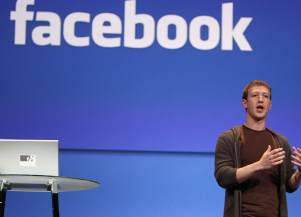 Facebook продаде свои акции за близо 500 млн. долара