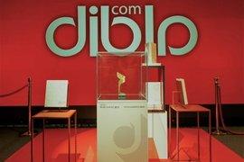 """Изложението """"Дибла"""" в Пловдив представя последните тенденции в обзаеждането"""