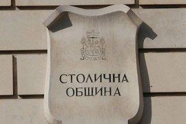 Предстои да бъде извършено облагородяване на София с подкрепата на МРРБ