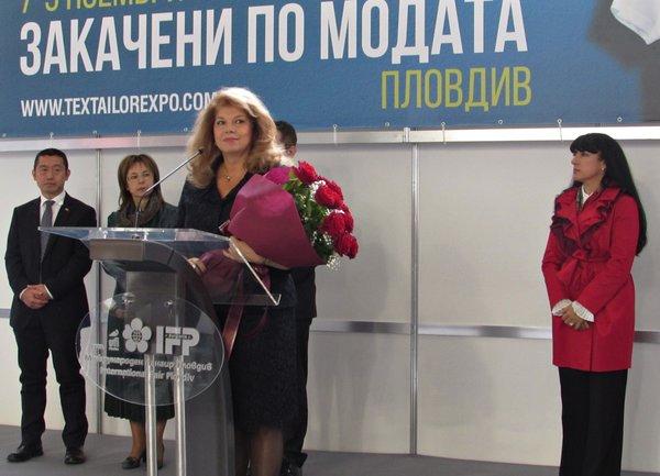 Илияна Йотова откри Международното изложение за текстилна техника и продукти в Пловдив
