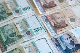 Fitch Ratings повиши перспективата пред рейтинга 'BBB' на България