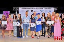 Връчиха 15 златни статуетки на Черноморските лидери в бизнеса и туризма