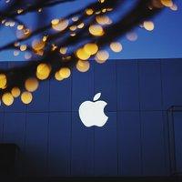 Потребителите на Apple похарчиха 1,4 милиарда долара за App Store за една седмица
