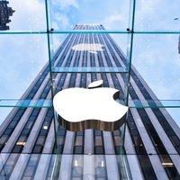 Новата функция за поверителност на Apple няма да се предлага в Китай