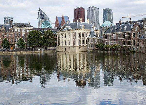 Първи кариерен форум за българите в Нидерландия на 5 октомври